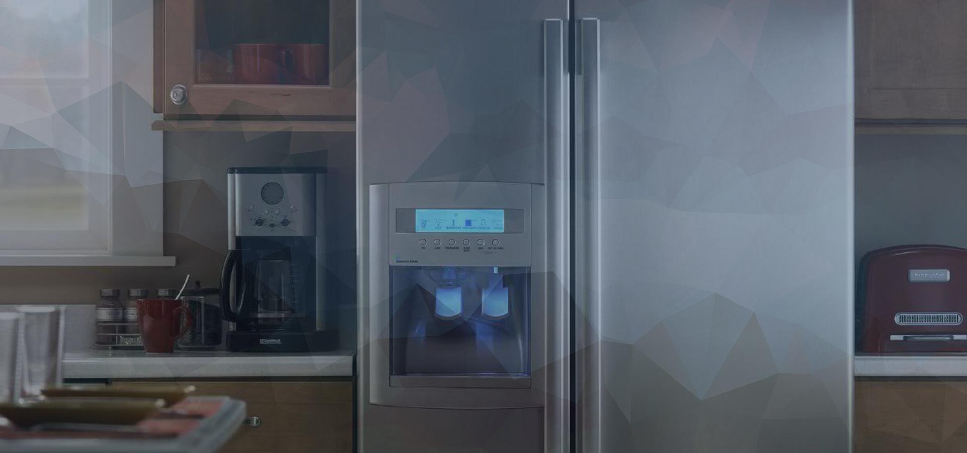 Ремонт Холодильников и стиральных машин в Хабаровске
